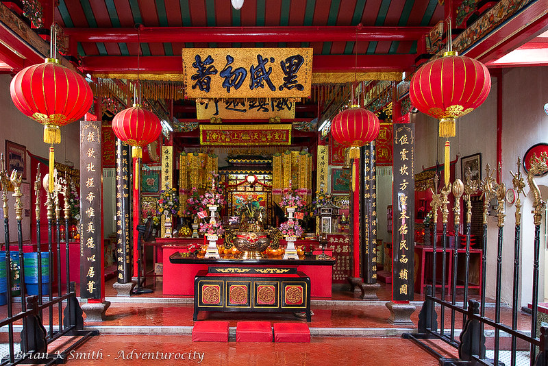 Siang Ti Temple Altar, Kuching
