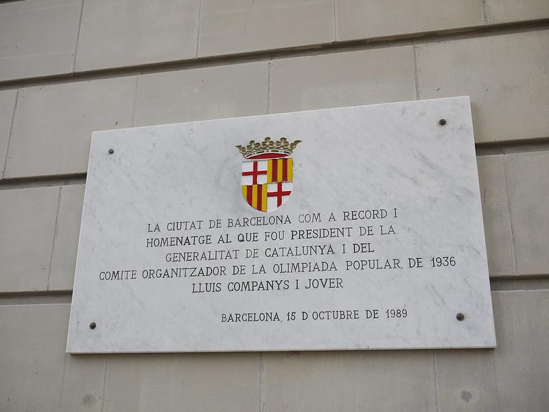 莫祖錫奧林匹克體育場 Estadi Olímpic Lluís Companys