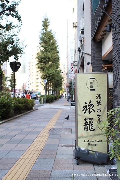 20120929_TokyoConcert_0207 f