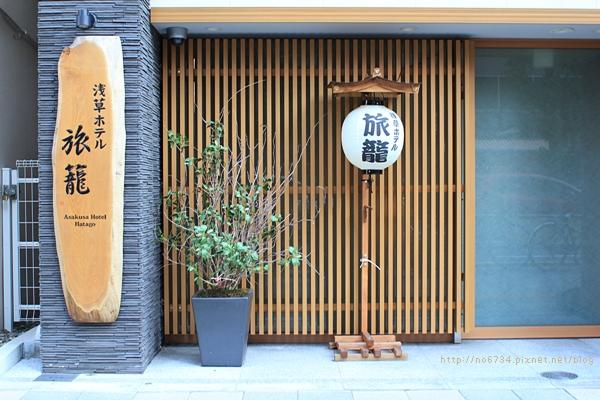 20120929_TokyoConcert_0211 f