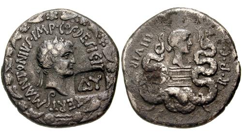 Marco Antônio e Otávia, a Jovem - 39 a.C.