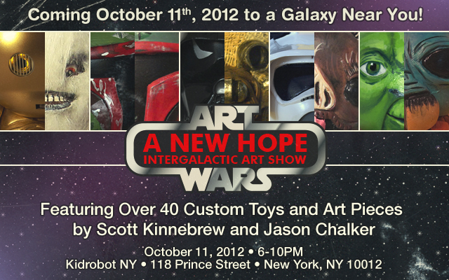 Art Wars: A New Hope