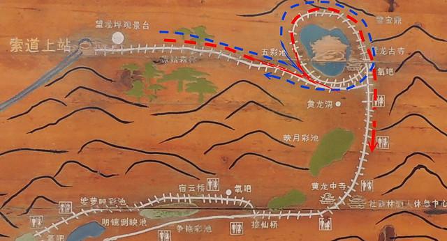黃龍路徑圖