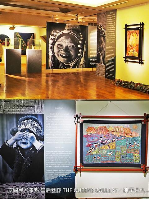 泰國曼谷景點 皇后藝廊 THE QUEENS GALLERY 188
