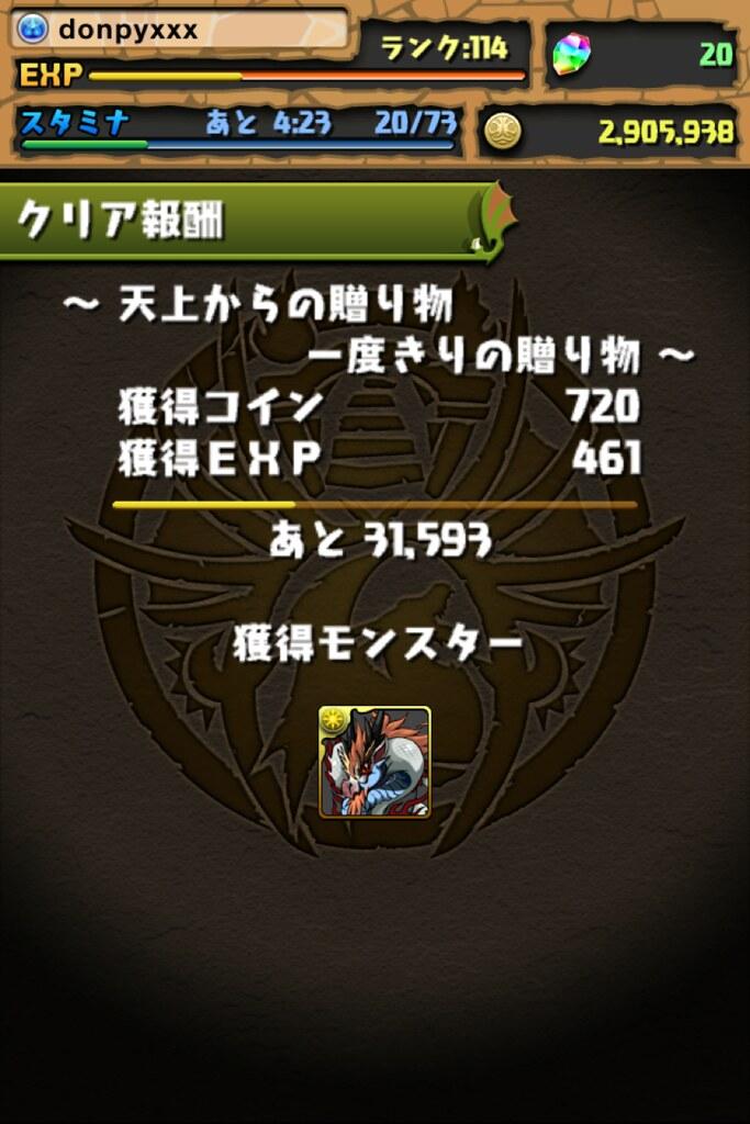 20120829213805