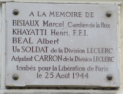 Photo of Grey plaque № 11397