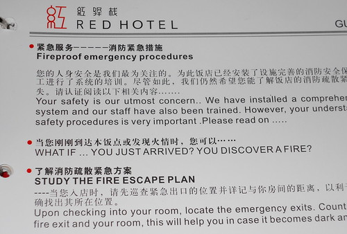 "China Beijing Red Hotel guest info card hilarious Engrish/English ""What if you just arrived?  You discover a fire?"""