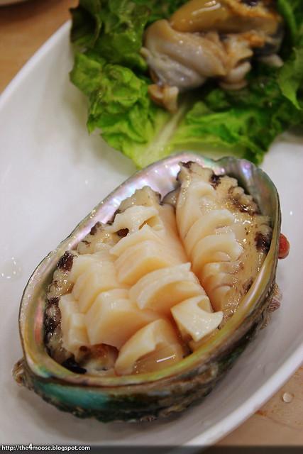 Noryangjin - Octopus Sashimi