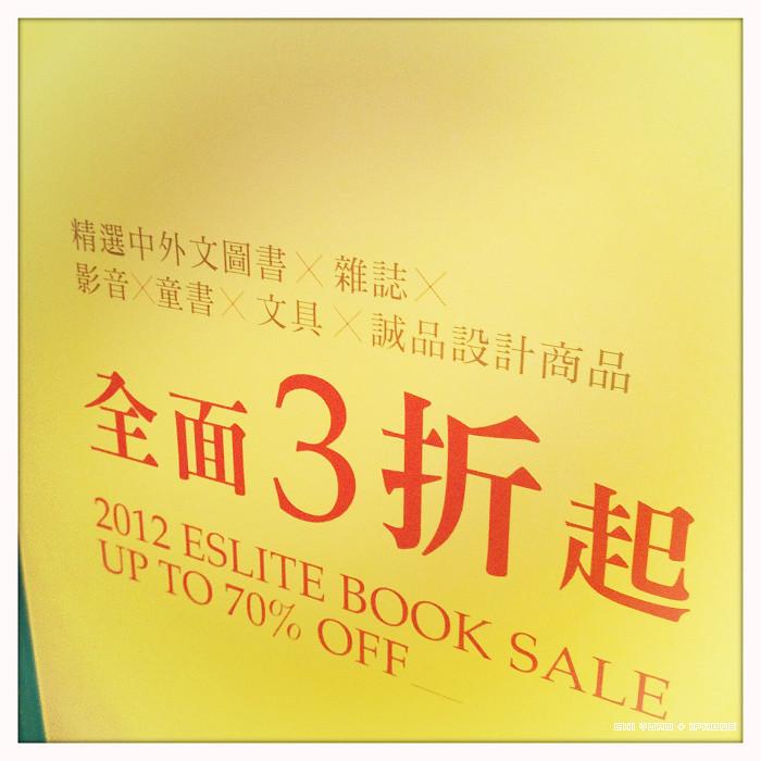 誠品書店舊書拍賣03.jpg