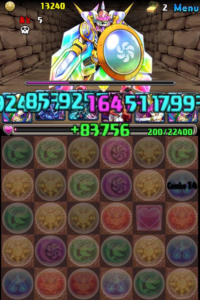 20120911024336