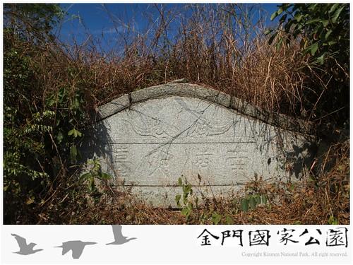 陳顯墓-02
