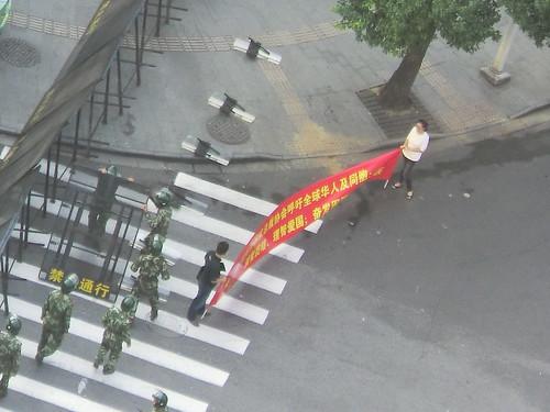 在上海日本領事館周辺