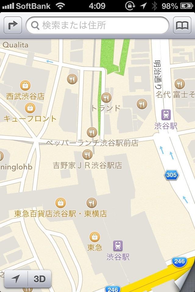 iOS6渋谷