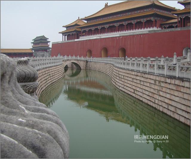 中國行2012_D596