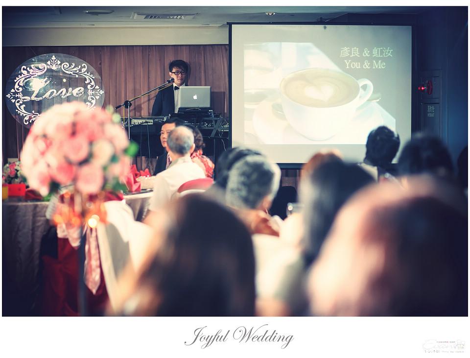 小朱爸 婚禮攝影 婚禮紀錄_0035