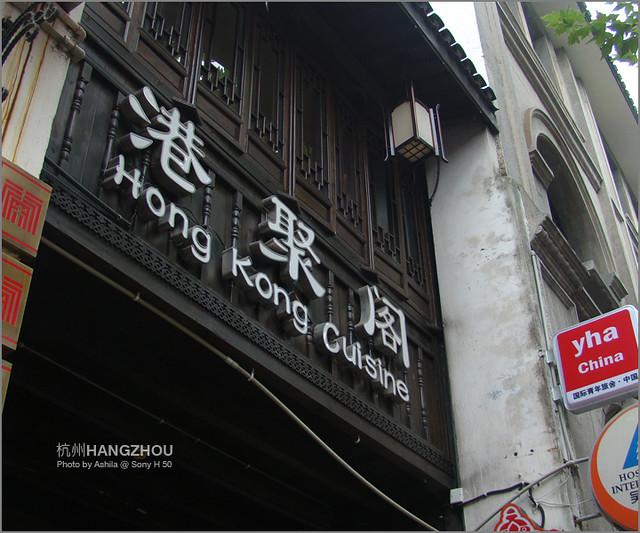 中國行2012_D901