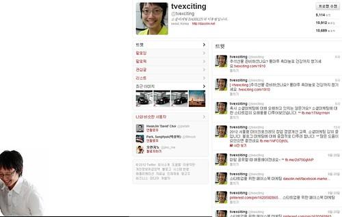 twitter_new_profile_4