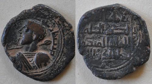 Quelques monnaies musulmanes 8011587634_3b48f1862f