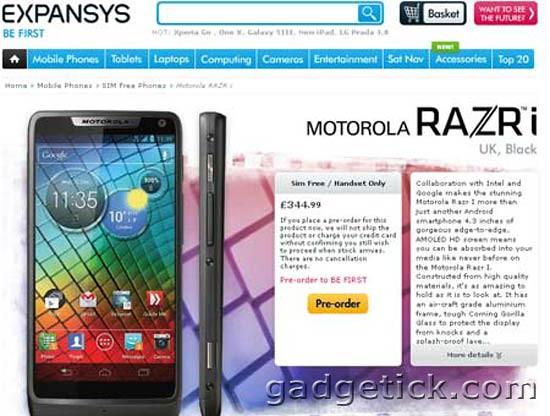Motorola RAZR I старт продаж в Великобритании