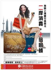 magazine(1.0), flyer(1.0), poster(1.0), illustration(1.0), brand(1.0), advertising(1.0),