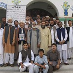 chitral Iqra Award ceremoney