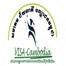 Visa Cam