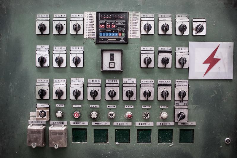 CircuitBoard_DownFactory_Kunshan_China_G.L'Heureux-5901