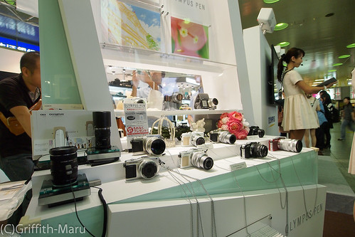 An Olympus Event held!