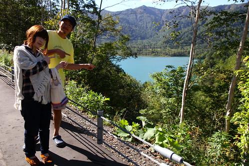 Hokkaido Trip
