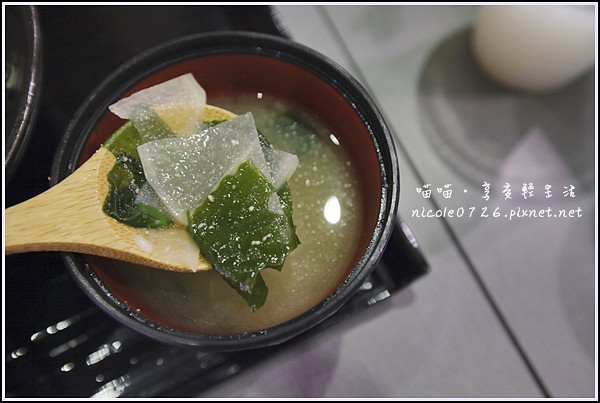 Rice cafe 杓文字