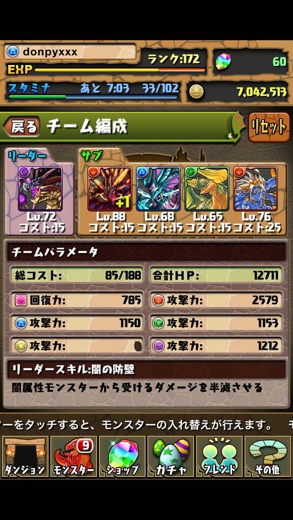 20121010235410