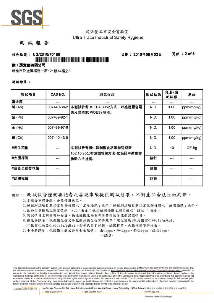 UG_2016_70186-page-002