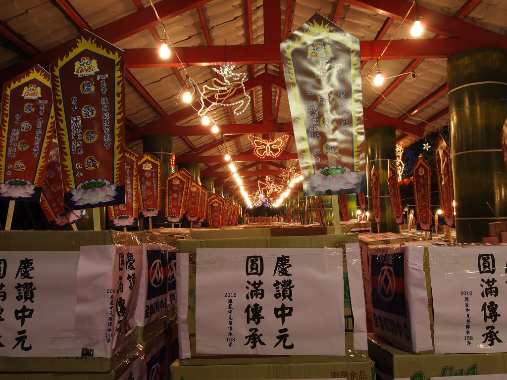 2012基隆中元祭主普壇
