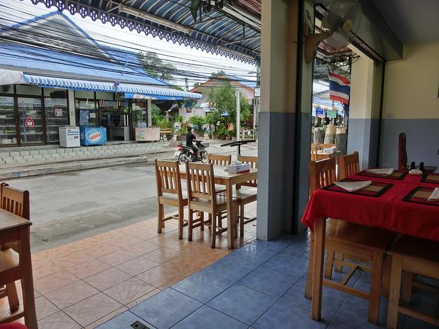 Miam Miam Restaurant