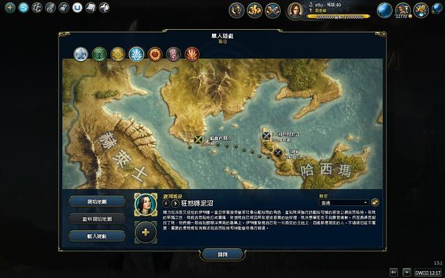 Dynasty_2012.9.5-0.17.5