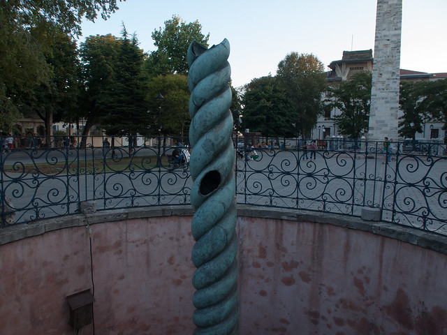 Serpent Column
