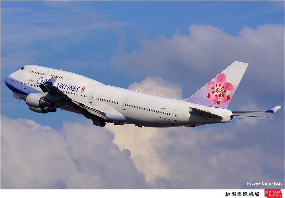 China Airlines / B-18215 / Taiwan Taoyuan International Airport