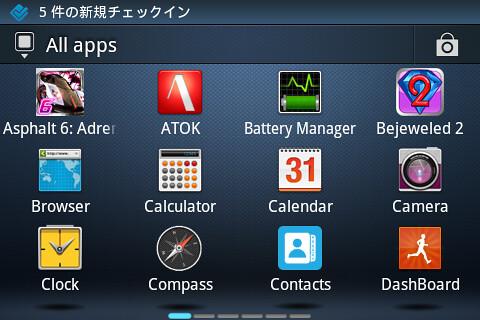 device-2012-09-16-164206