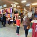 Reykjavik Flea Market
