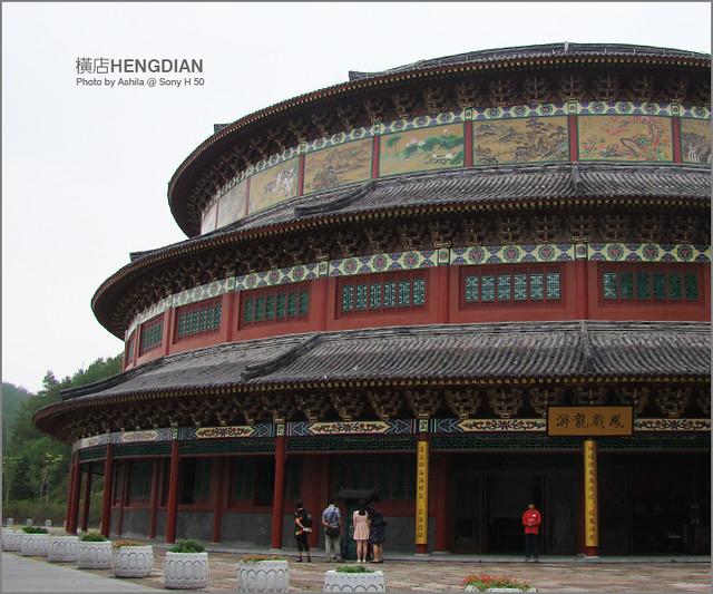 中國行2012_D554