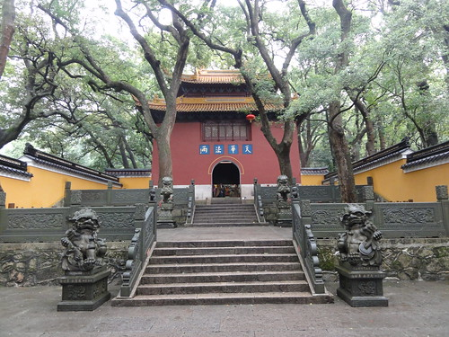 Entrance to Fayu Temple, Putuoshan