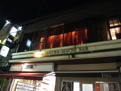 第4回あるくん奈良「まちなかバル」@奈良市-13