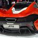 8034741988 b616c0af01 s eGarage Paris Motor Show McLaren P1