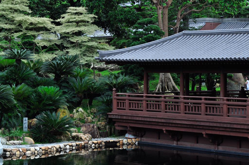 Nan Lian Garden 南蓮園池 ...