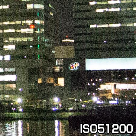 EOS1DX#48