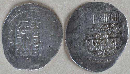 Quelques monnaies mongoles & musulmanes 8062719347_5695044359