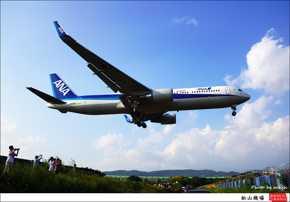 All Nippon Airways - ANA JA625A