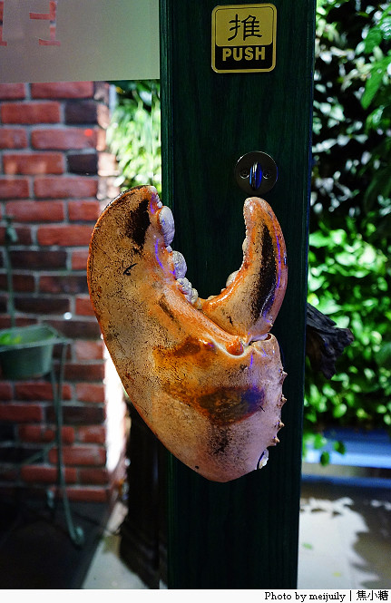 [台中餐廳]豐饡鐵板燒-母親節餐廳首選快來預約紀念日慶生會 ...