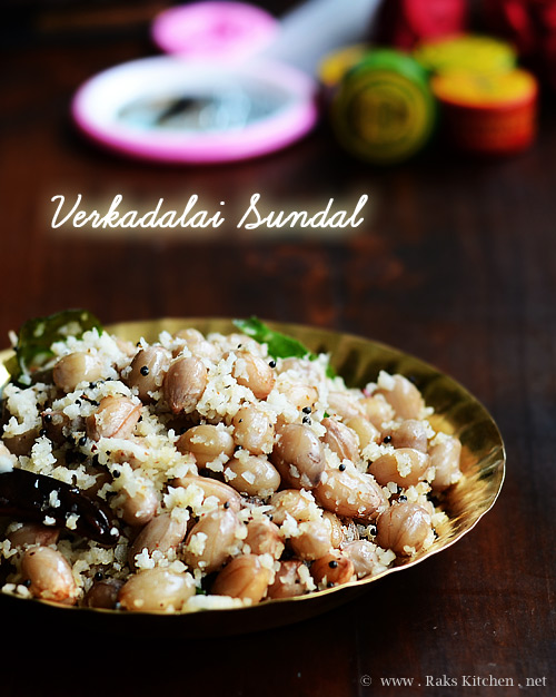 Peanut-sundal-recipe-verkadalai-navaratri recipes