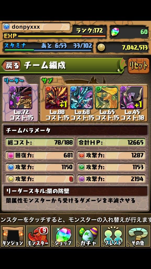 20121010235419